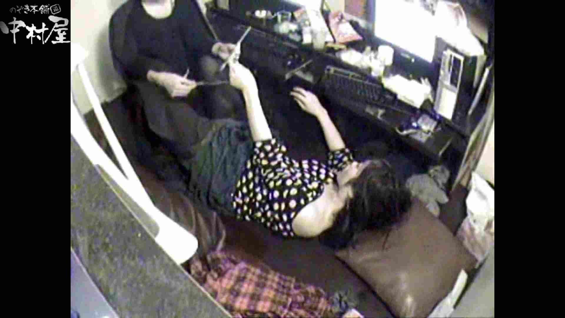 インターネットカフェの中で起こっている出来事 vol.003 カップル映像  77PIX 60