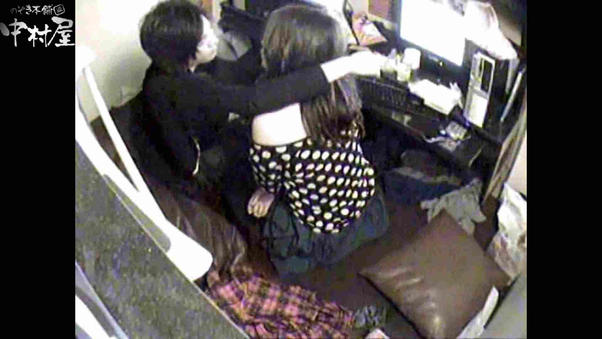 インターネットカフェの中で起こっている出来事 vol.003 カップル映像 | 卑猥すぎ  77PIX 77