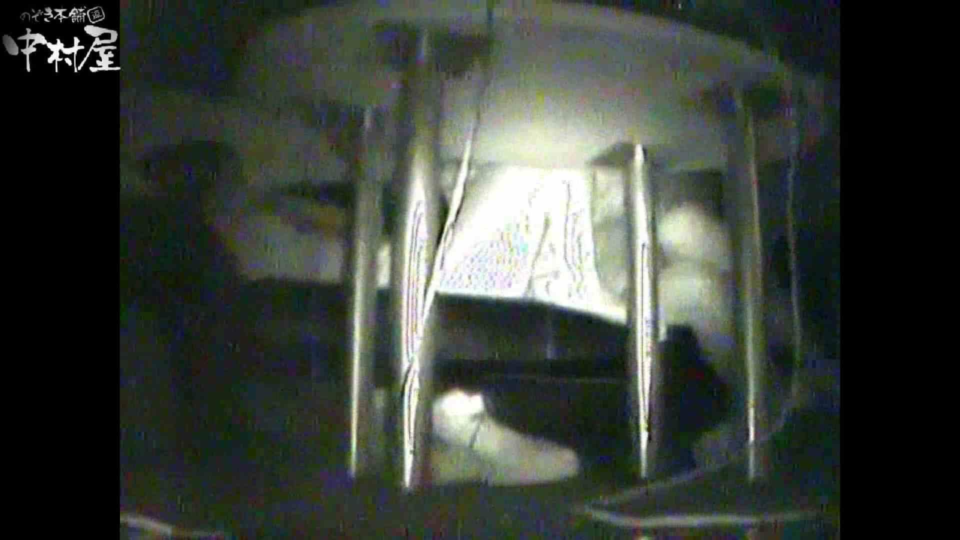 インターネットカフェの中で起こっている出来事 vol.005 卑猥すぎ   カップル映像 のぞき 103PIX 95