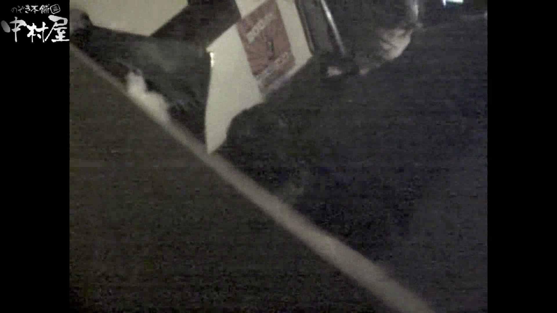 インターネットカフェの中で起こっている出来事 vol.007 卑猥すぎ のぞき 80PIX 12