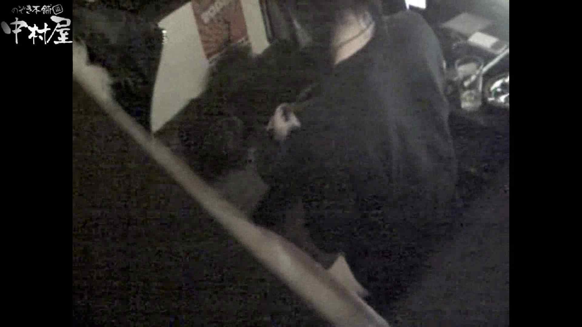 インターネットカフェの中で起こっている出来事 vol.007 卑猥すぎ | カップル映像 のぞき 80PIX 17