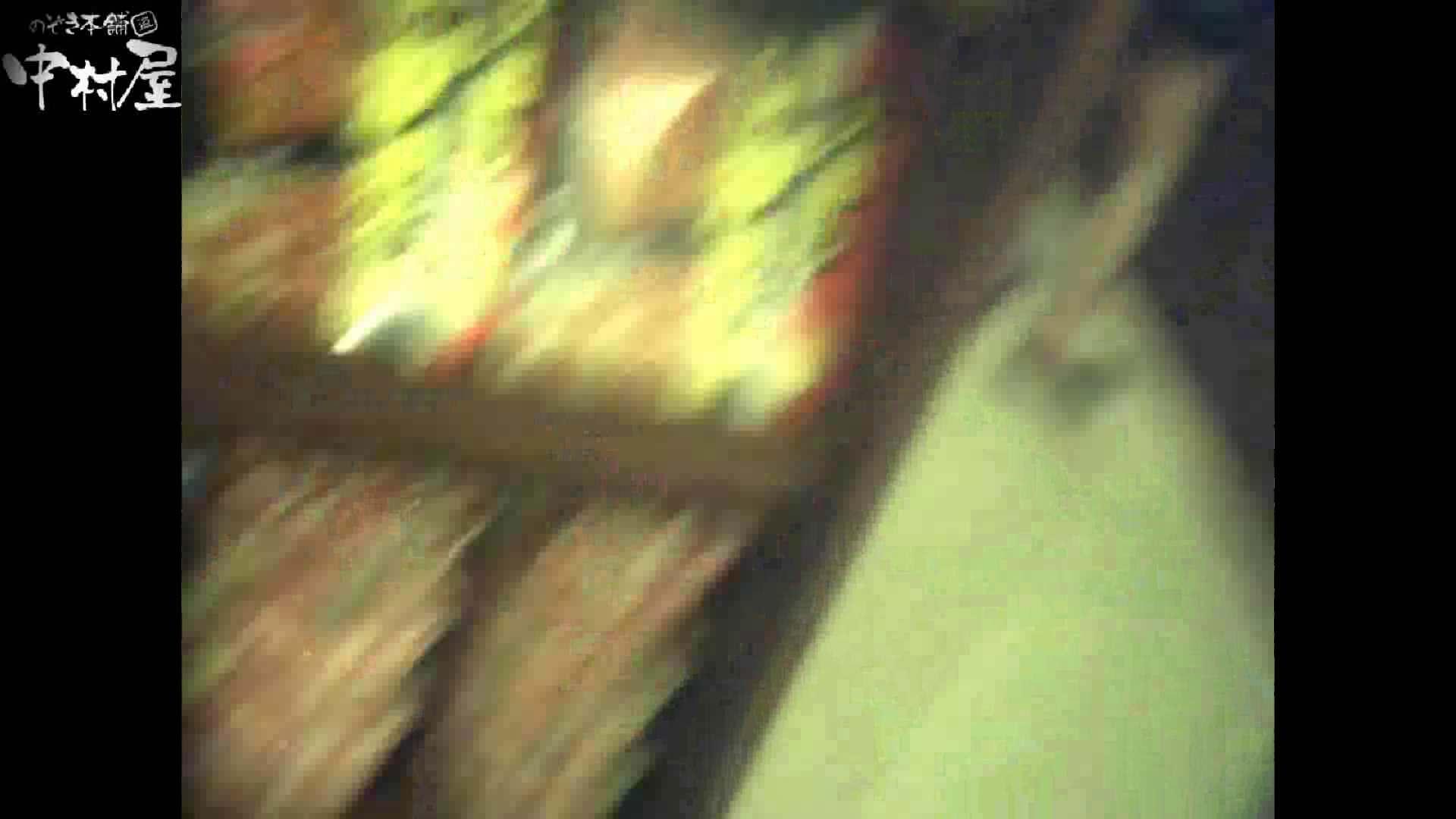 インターネットカフェの中で起こっている出来事 vol.007 卑猥すぎ のぞき 80PIX 18
