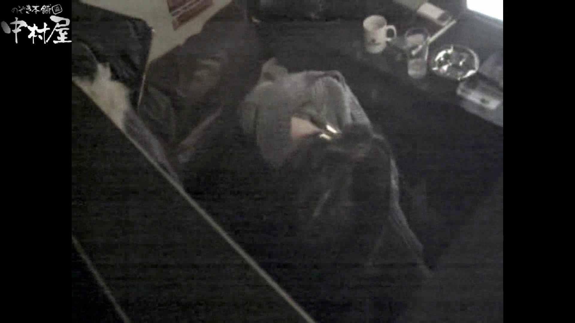 インターネットカフェの中で起こっている出来事 vol.007 卑猥すぎ | カップル映像 のぞき 80PIX 23
