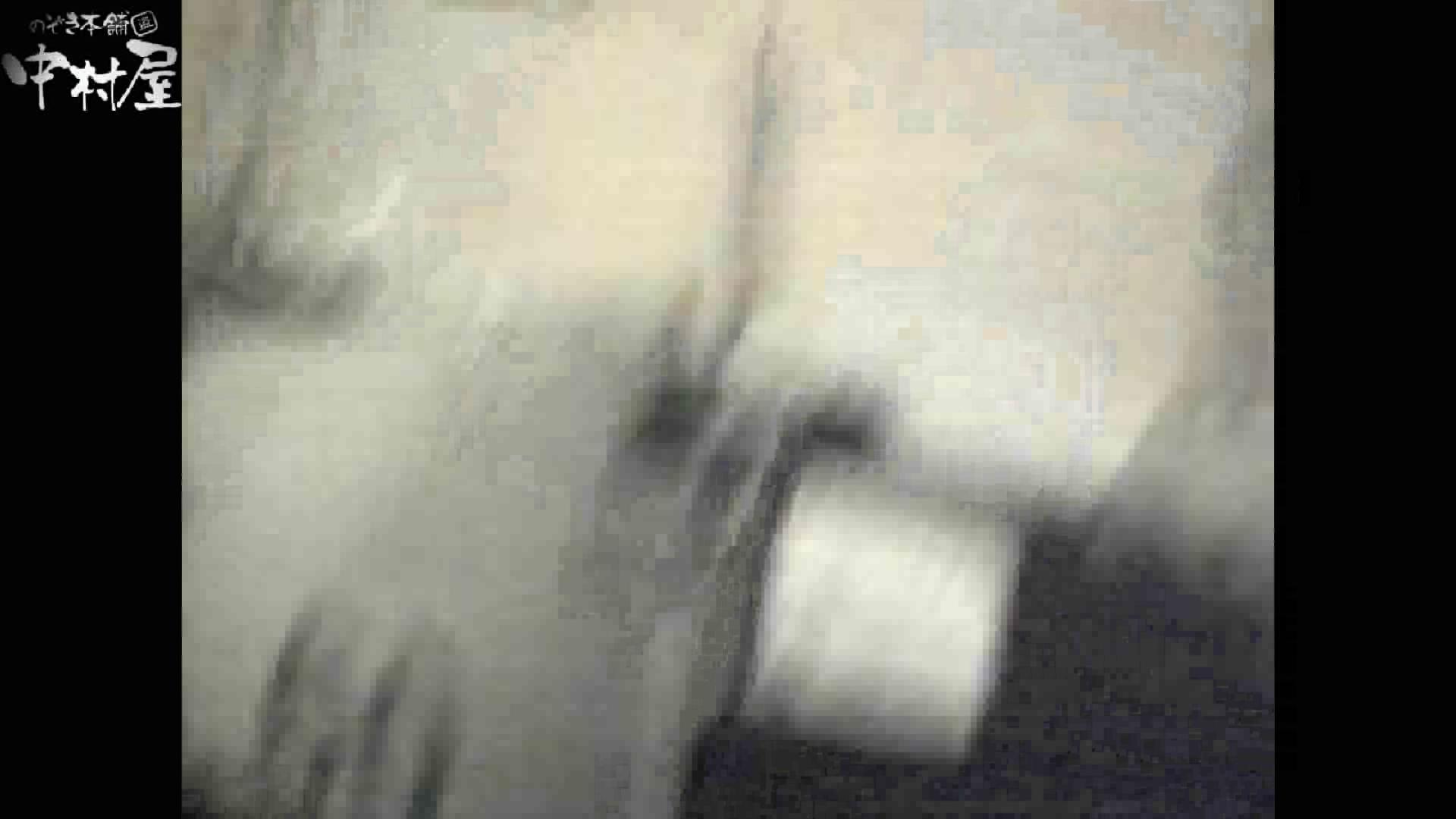 インターネットカフェの中で起こっている出来事 vol.007 卑猥すぎ のぞき 80PIX 26