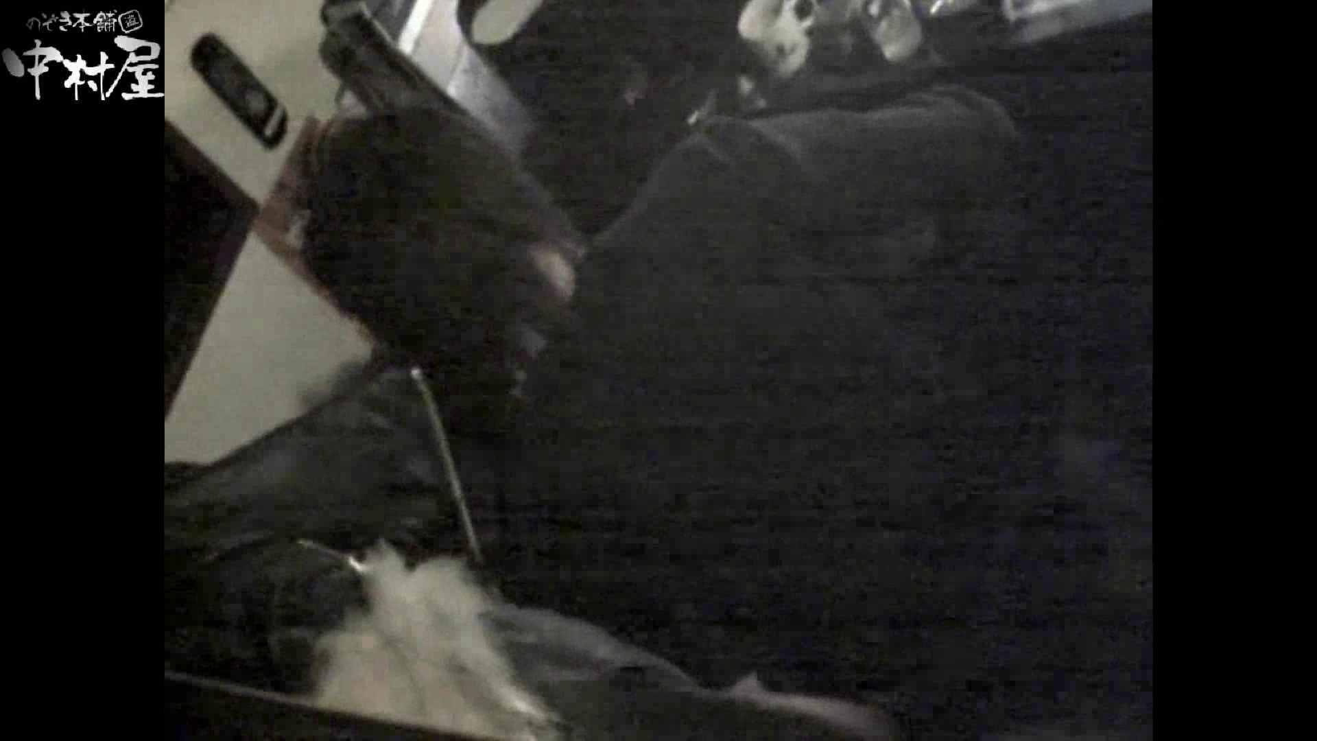 インターネットカフェの中で起こっている出来事 vol.007 卑猥すぎ | カップル映像 のぞき 80PIX 27