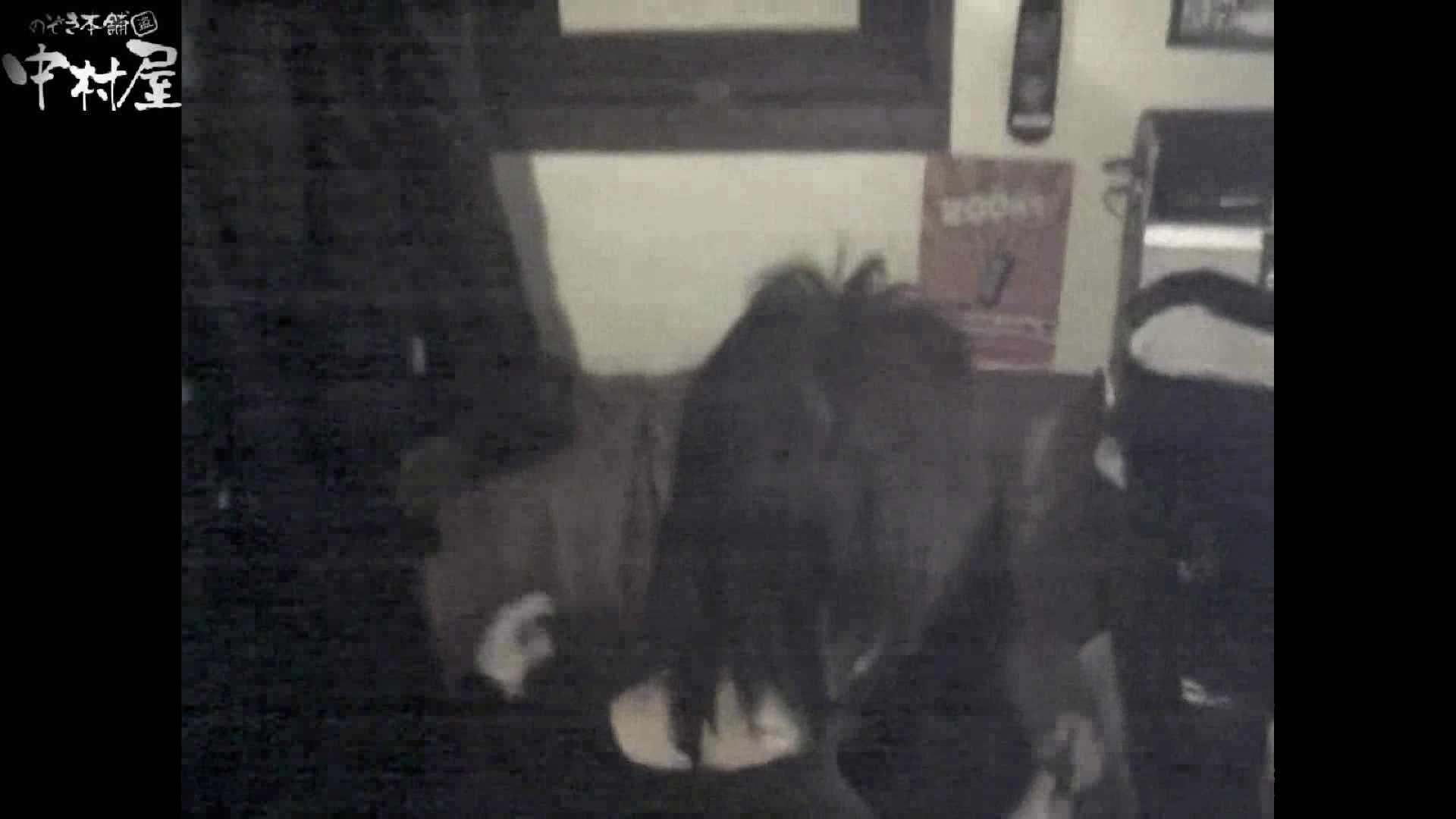 インターネットカフェの中で起こっている出来事 vol.007 卑猥すぎ | カップル映像 のぞき 80PIX 29
