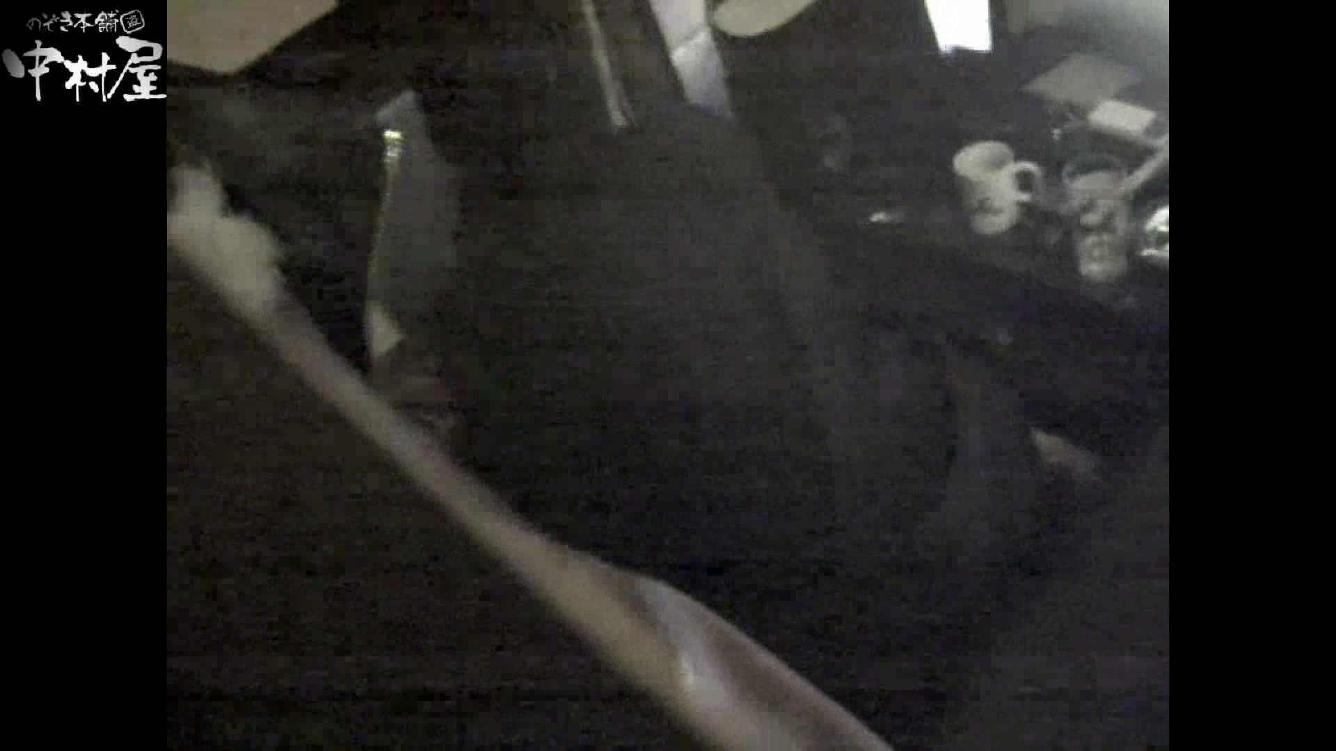 インターネットカフェの中で起こっている出来事 vol.007 卑猥すぎ のぞき 80PIX 74