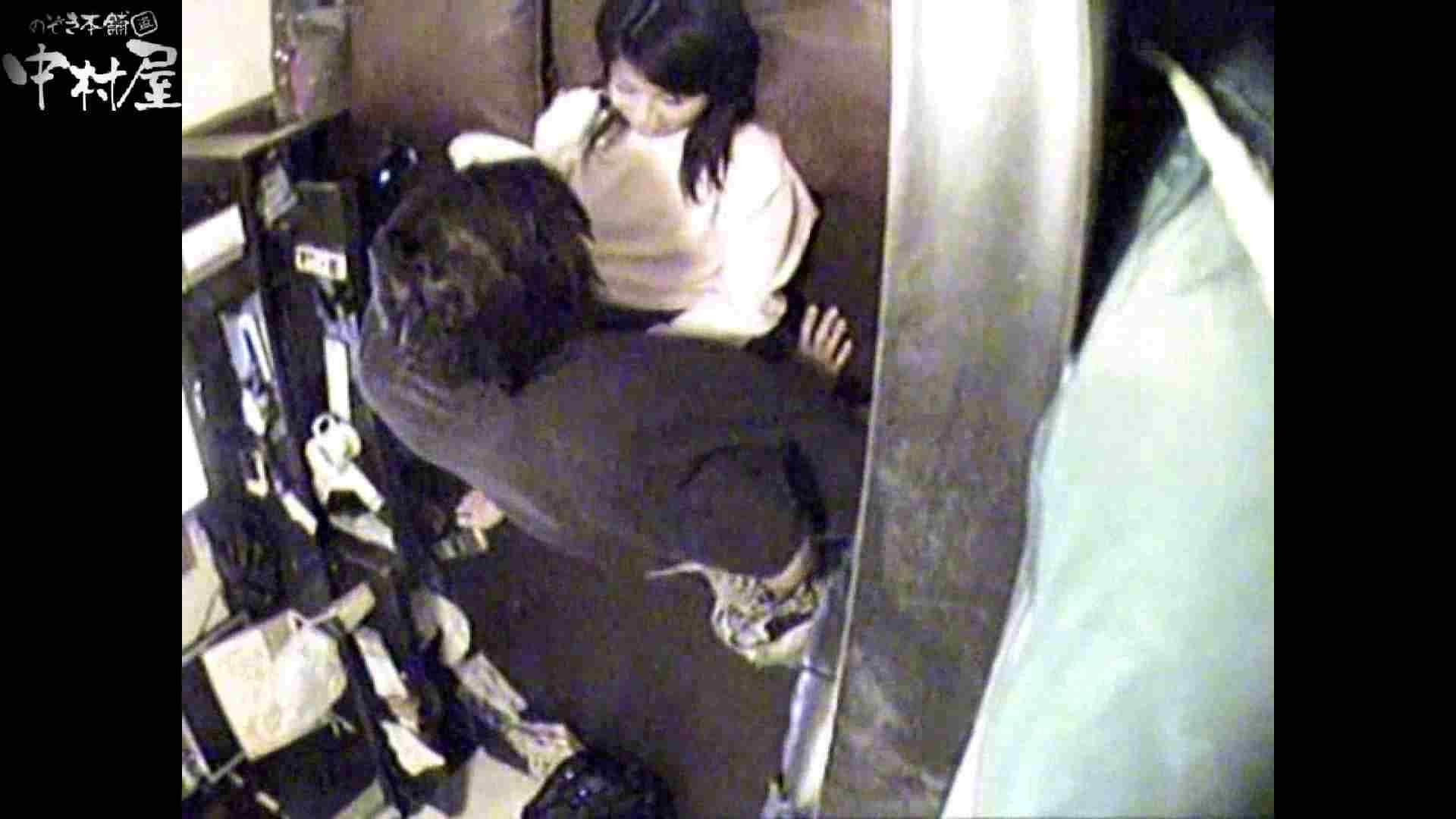インターネットカフェの中で起こっている出来事 vol.009 カップル映像  99PIX 6