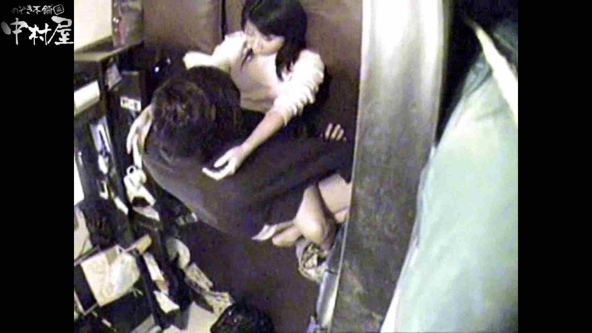 インターネットカフェの中で起こっている出来事 vol.009 カップル映像   卑猥すぎ  99PIX 7