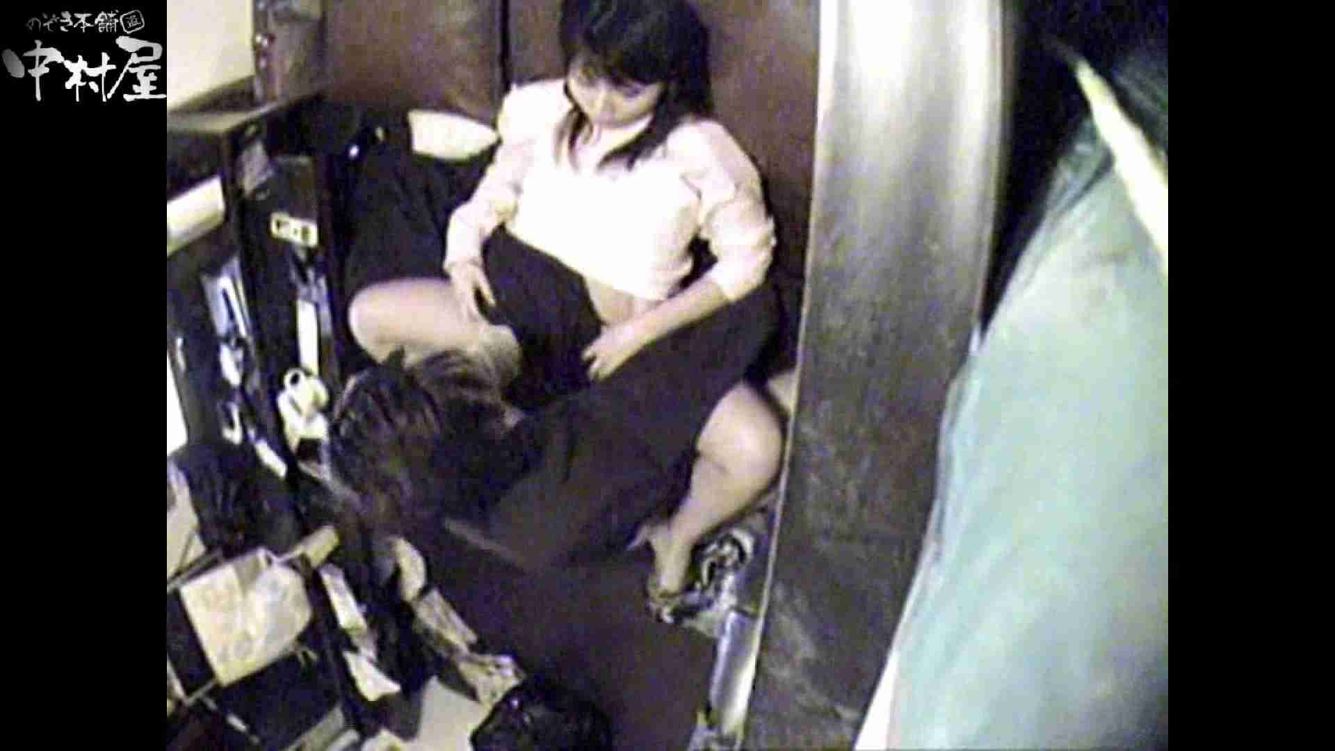 インターネットカフェの中で起こっている出来事 vol.009 カップル映像   卑猥すぎ  99PIX 9
