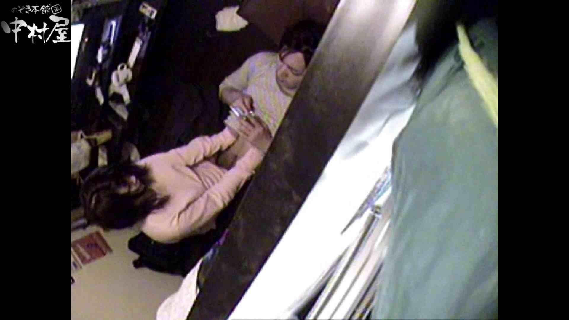 インターネットカフェの中で起こっている出来事 vol.009 カップル映像   卑猥すぎ  99PIX 83