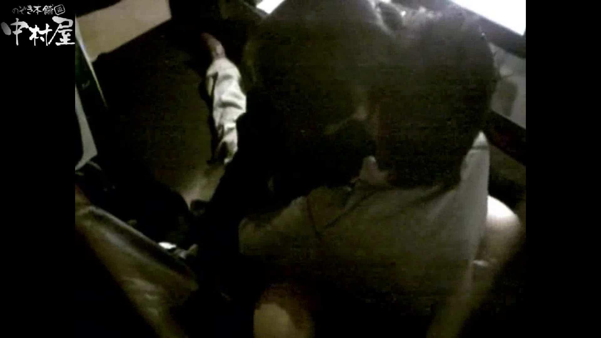インターネットカフェの中で起こっている出来事 vol.011 カップル映像 | 卑猥すぎ  109PIX 7