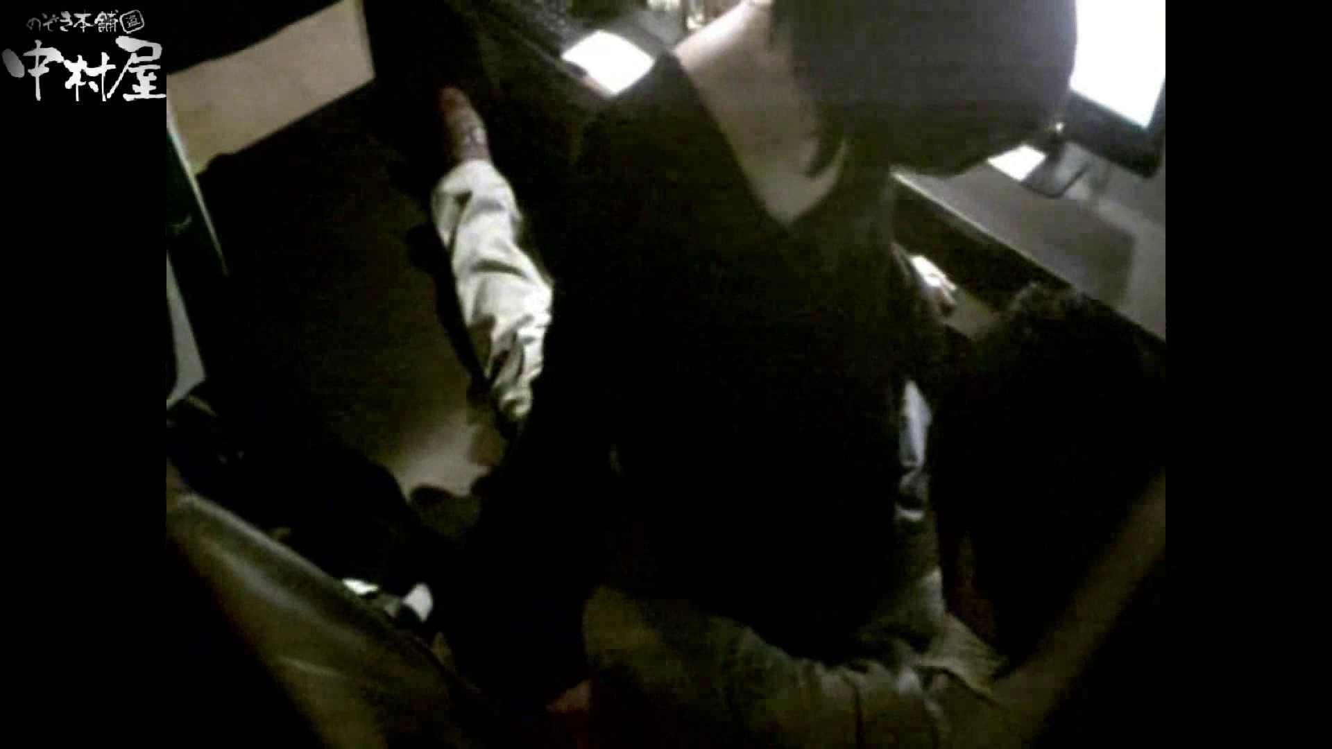 インターネットカフェの中で起こっている出来事 vol.011 カップル映像 | 卑猥すぎ  109PIX 11