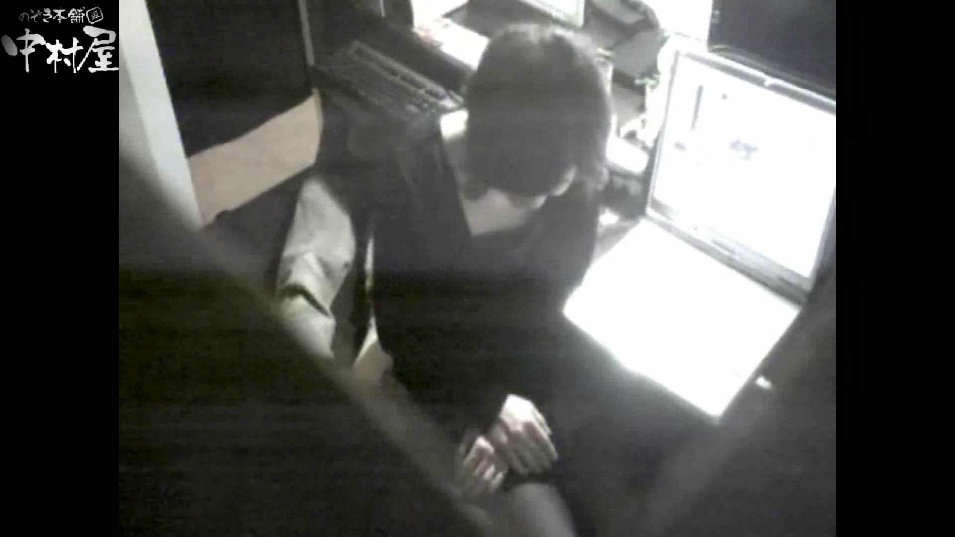 インターネットカフェの中で起こっている出来事 vol.011 カップル映像  109PIX 38