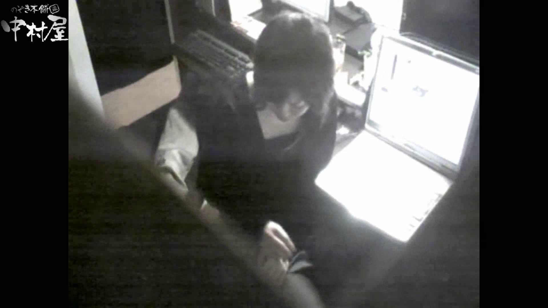 インターネットカフェの中で起こっている出来事 vol.011 カップル映像 | 卑猥すぎ  109PIX 39