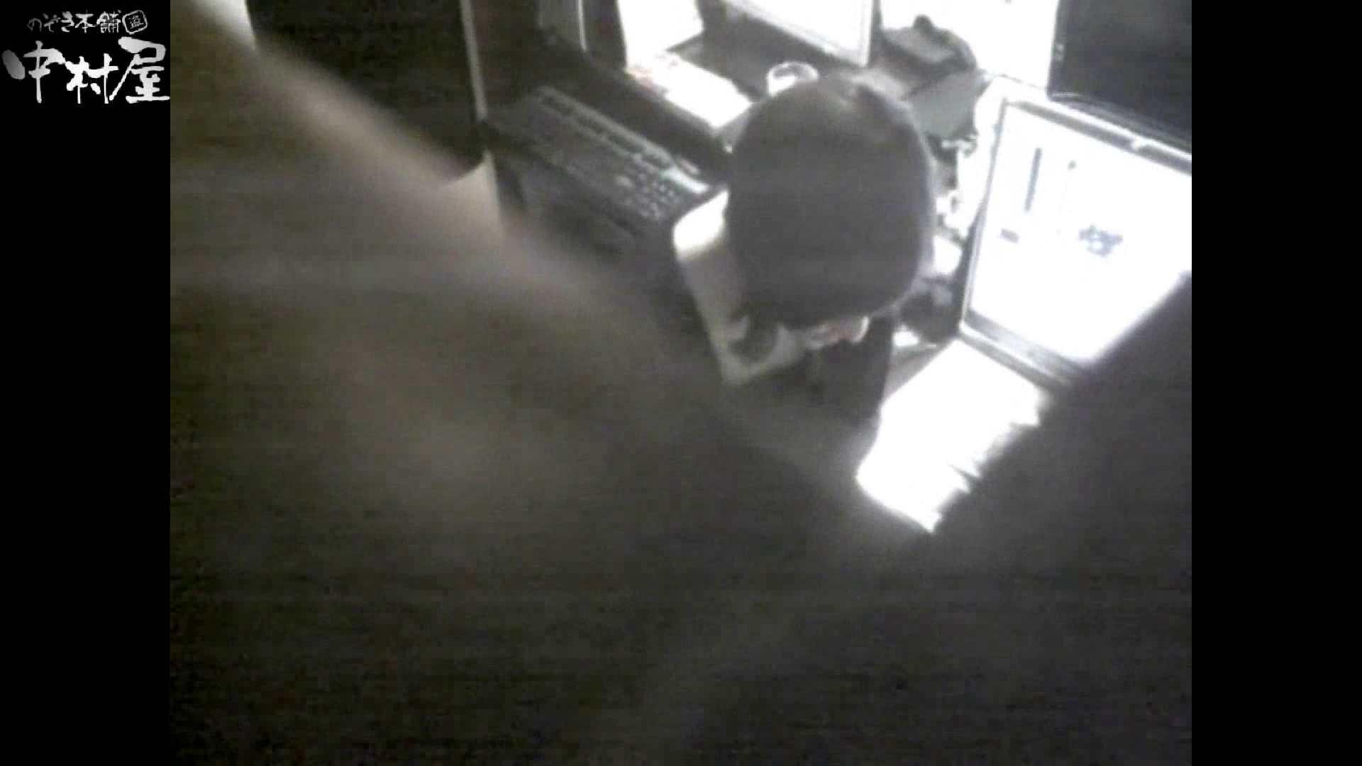 インターネットカフェの中で起こっている出来事 vol.011 カップル映像 | 卑猥すぎ  109PIX 41