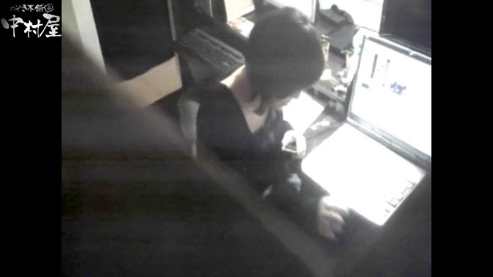 インターネットカフェの中で起こっている出来事 vol.011 カップル映像  109PIX 50