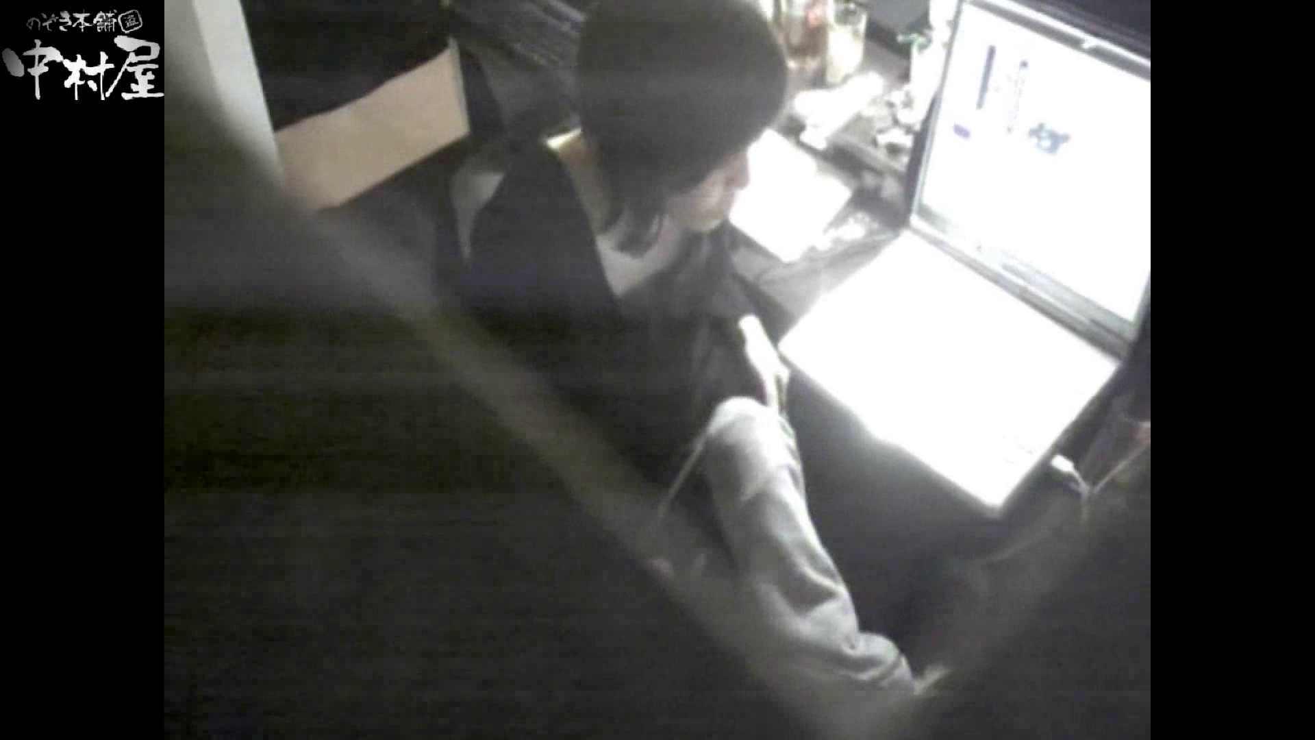 インターネットカフェの中で起こっている出来事 vol.011 カップル映像  109PIX 60
