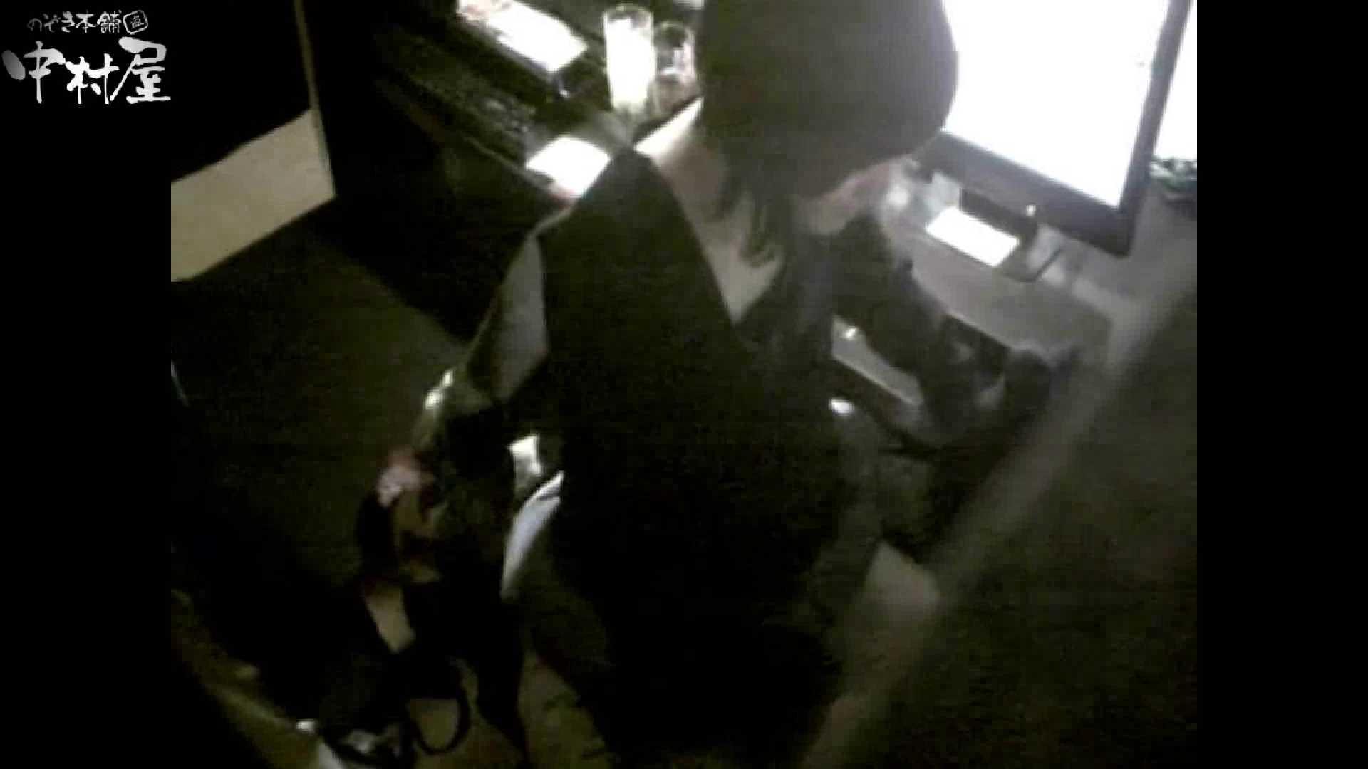 インターネットカフェの中で起こっている出来事 vol.011 カップル映像 | 卑猥すぎ  109PIX 95