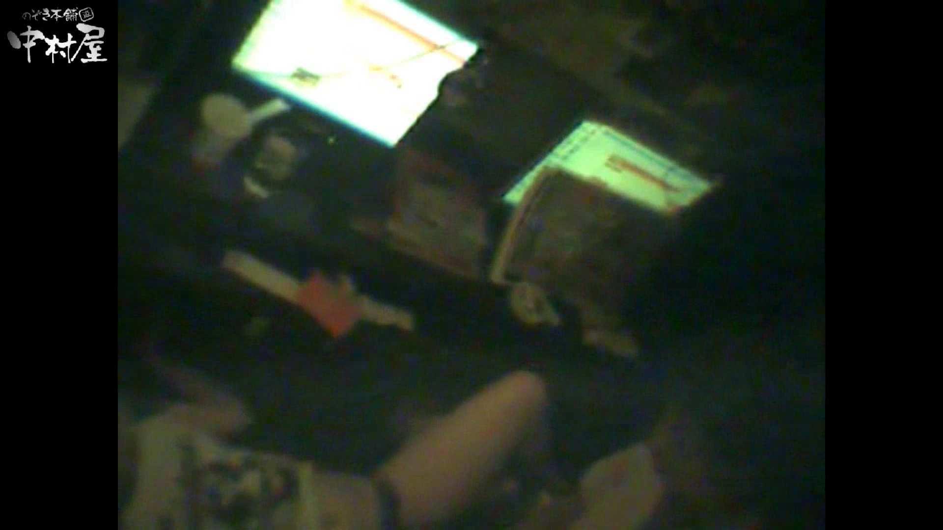 インターネットカフェの中で起こっている出来事 vol.016 卑猥すぎ のぞき 89PIX 6