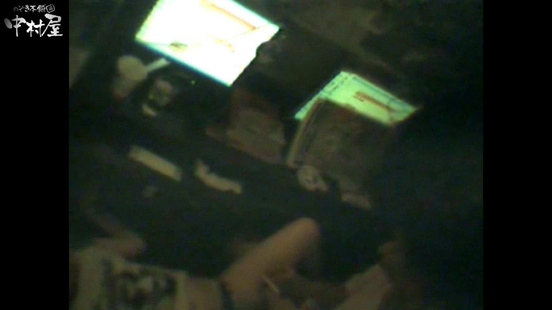 インターネットカフェの中で起こっている出来事 vol.016 卑猥すぎ のぞき 89PIX 8
