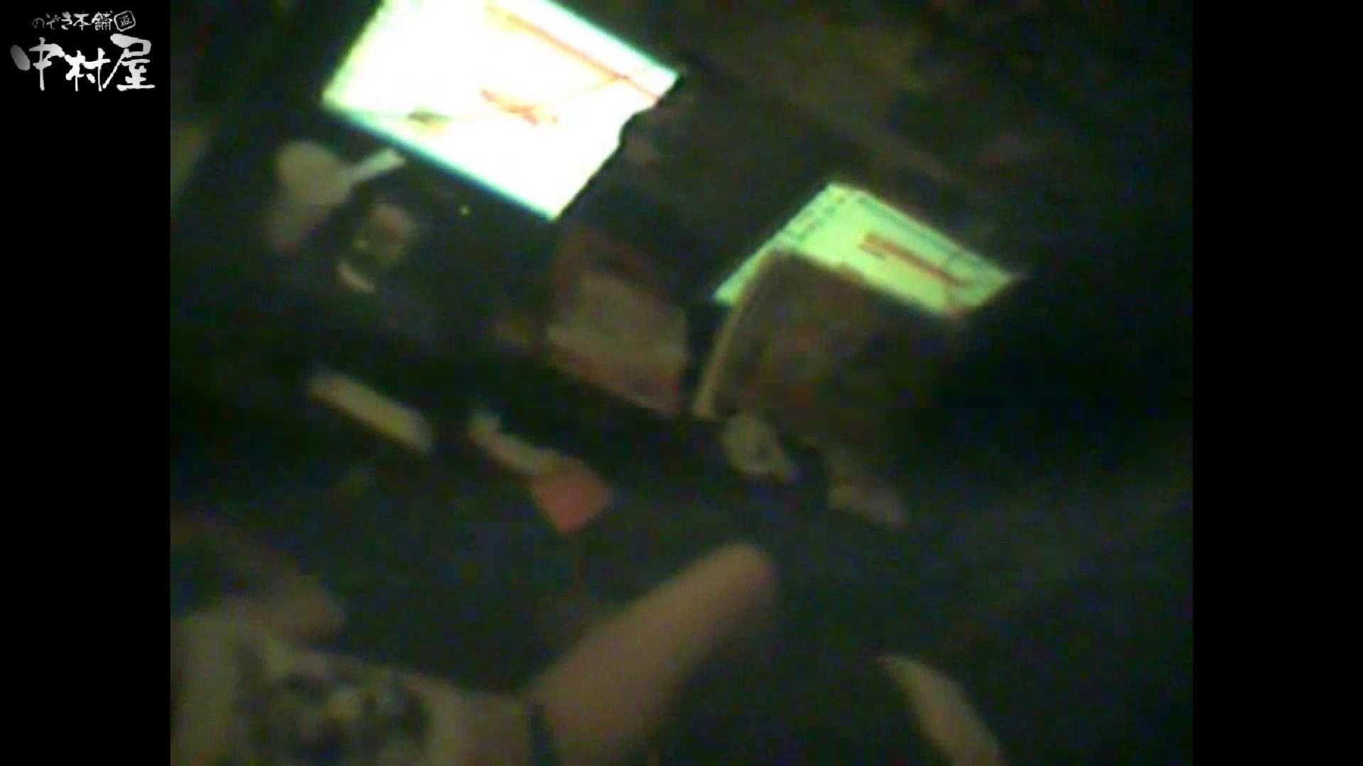 インターネットカフェの中で起こっている出来事 vol.016 卑猥すぎ | カップル映像 のぞき 89PIX 11