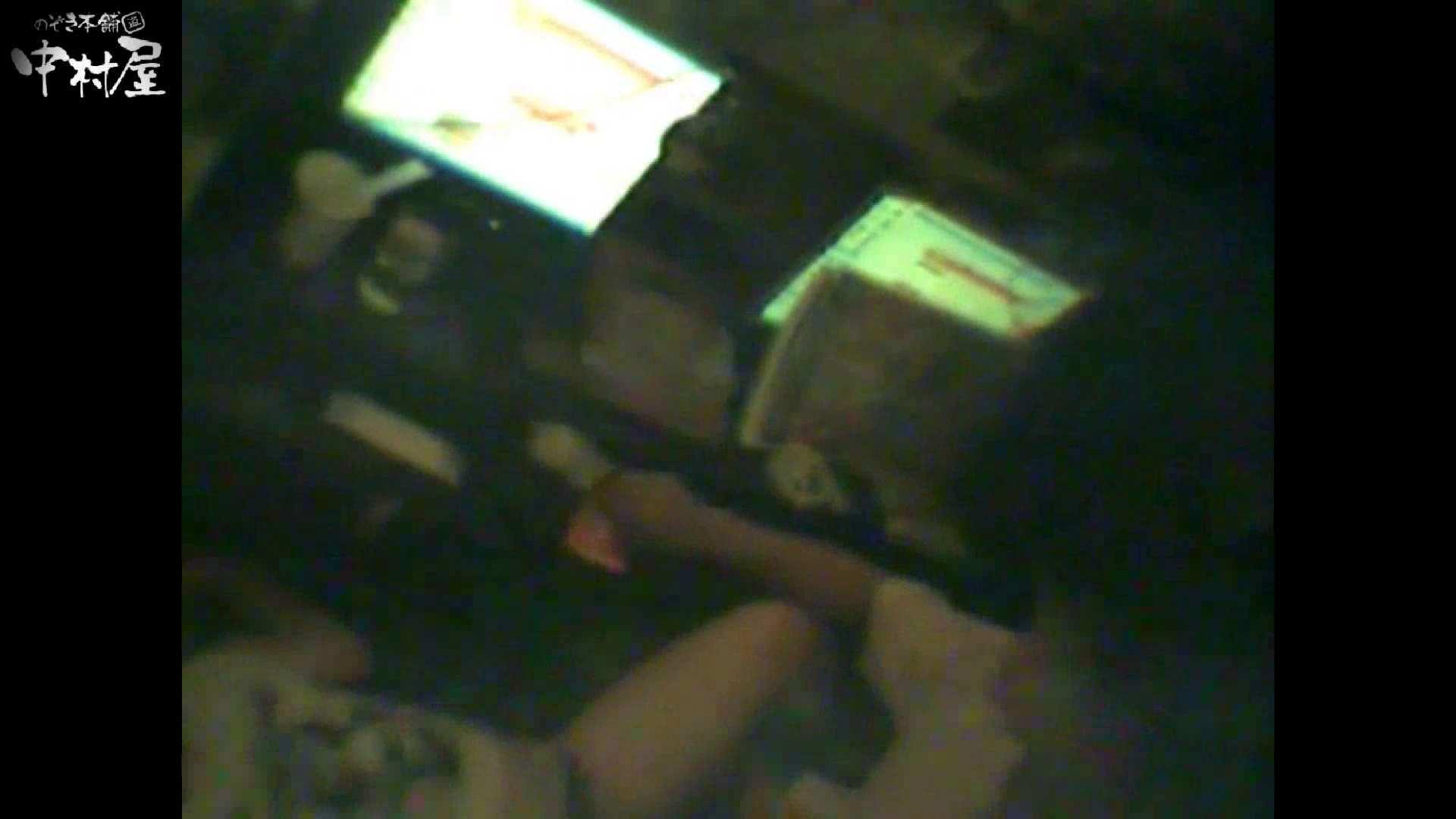インターネットカフェの中で起こっている出来事 vol.016 卑猥すぎ | カップル映像 のぞき 89PIX 13