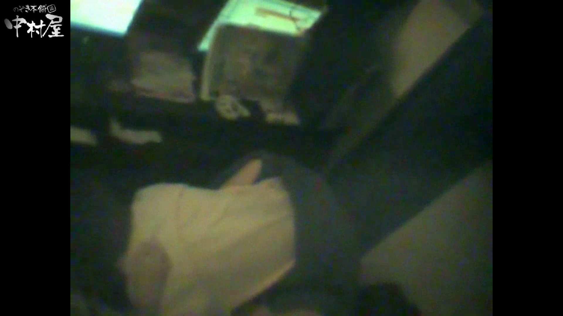 インターネットカフェの中で起こっている出来事 vol.016 卑猥すぎ | カップル映像 のぞき 89PIX 25