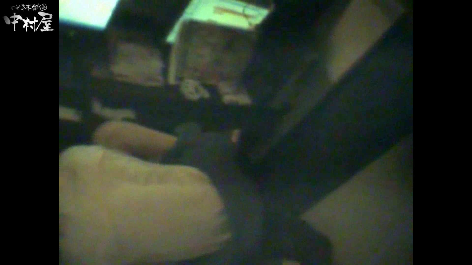 インターネットカフェの中で起こっている出来事 vol.016 卑猥すぎ | カップル映像 のぞき 89PIX 31