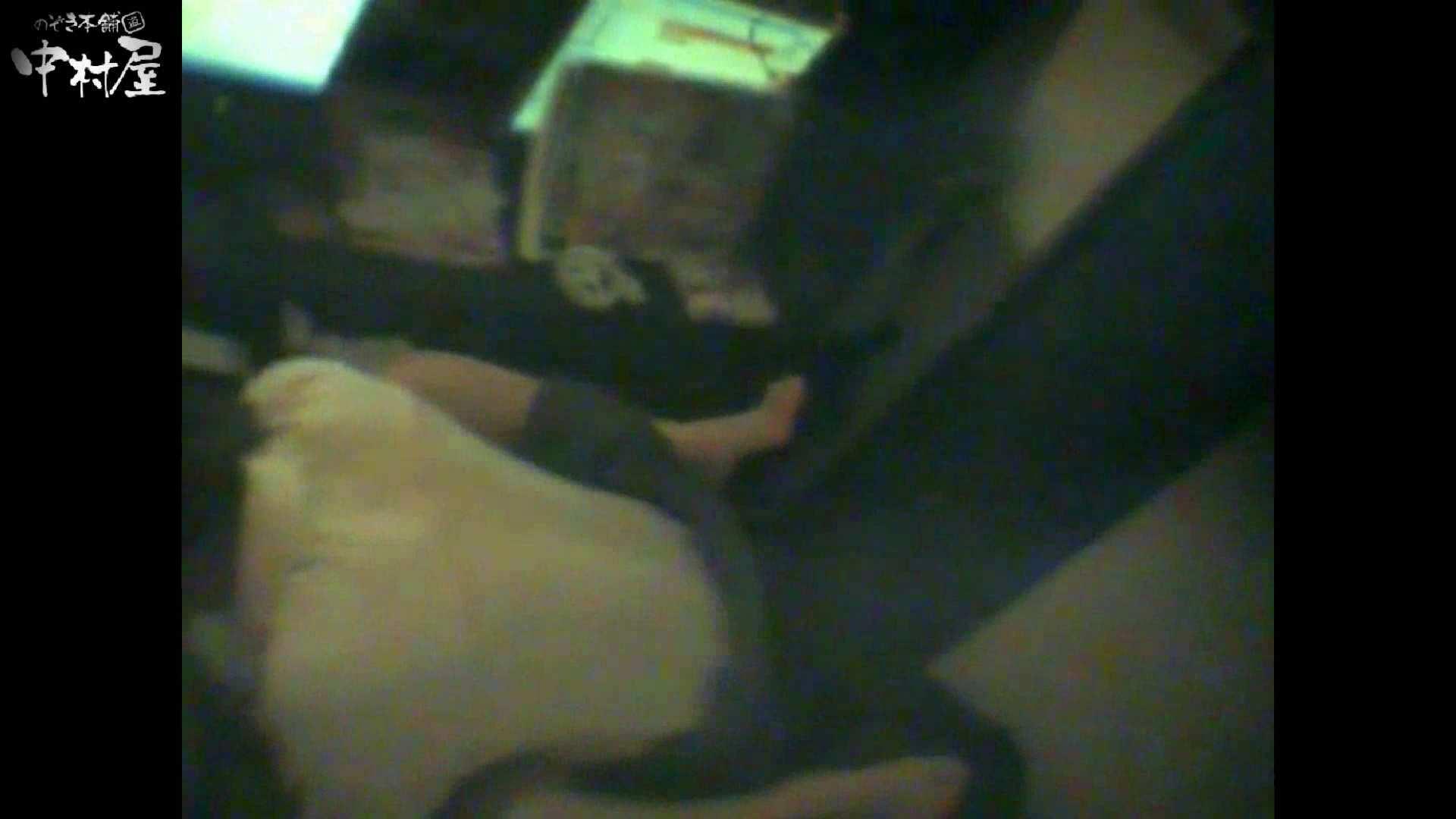 インターネットカフェの中で起こっている出来事 vol.016 卑猥すぎ | カップル映像 のぞき 89PIX 39