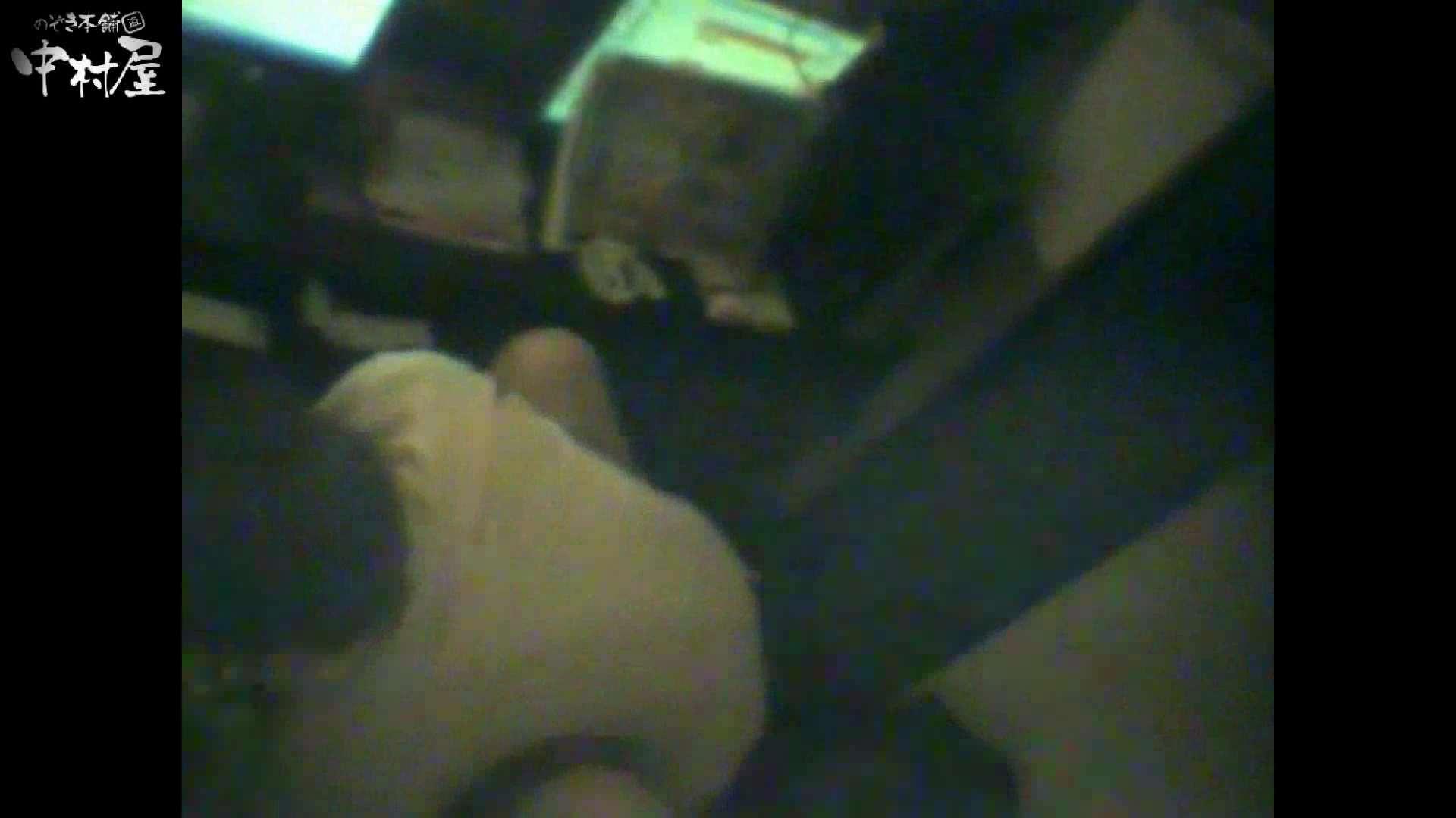 インターネットカフェの中で起こっている出来事 vol.016 卑猥すぎ のぞき 89PIX 56