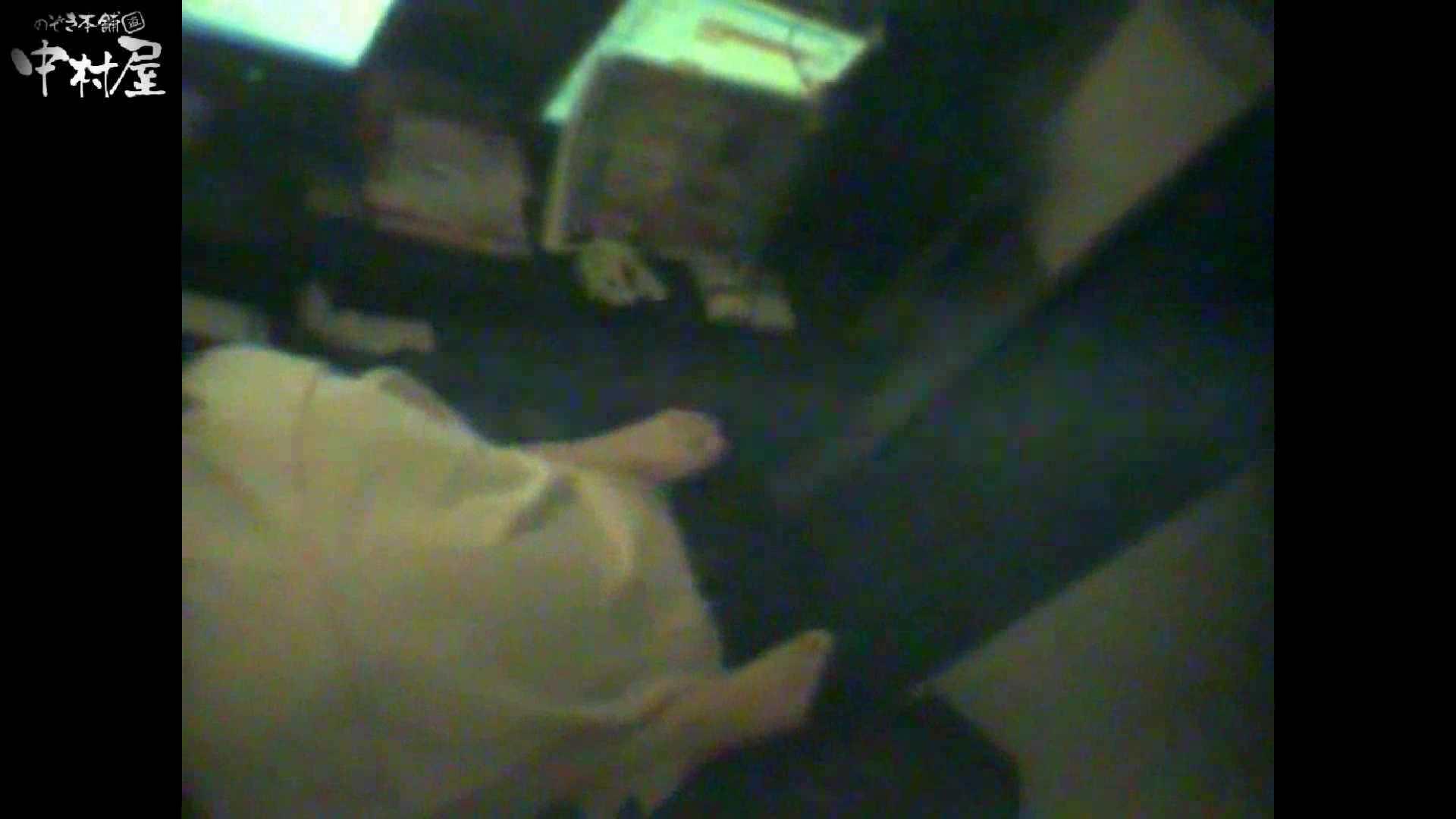 インターネットカフェの中で起こっている出来事 vol.016 卑猥すぎ のぞき 89PIX 58