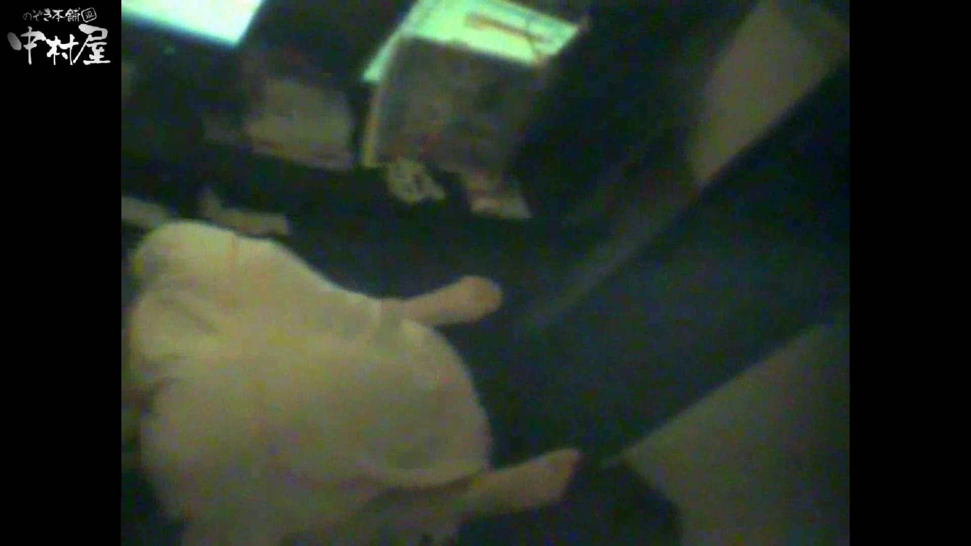 インターネットカフェの中で起こっている出来事 vol.016 卑猥すぎ | カップル映像 のぞき 89PIX 59