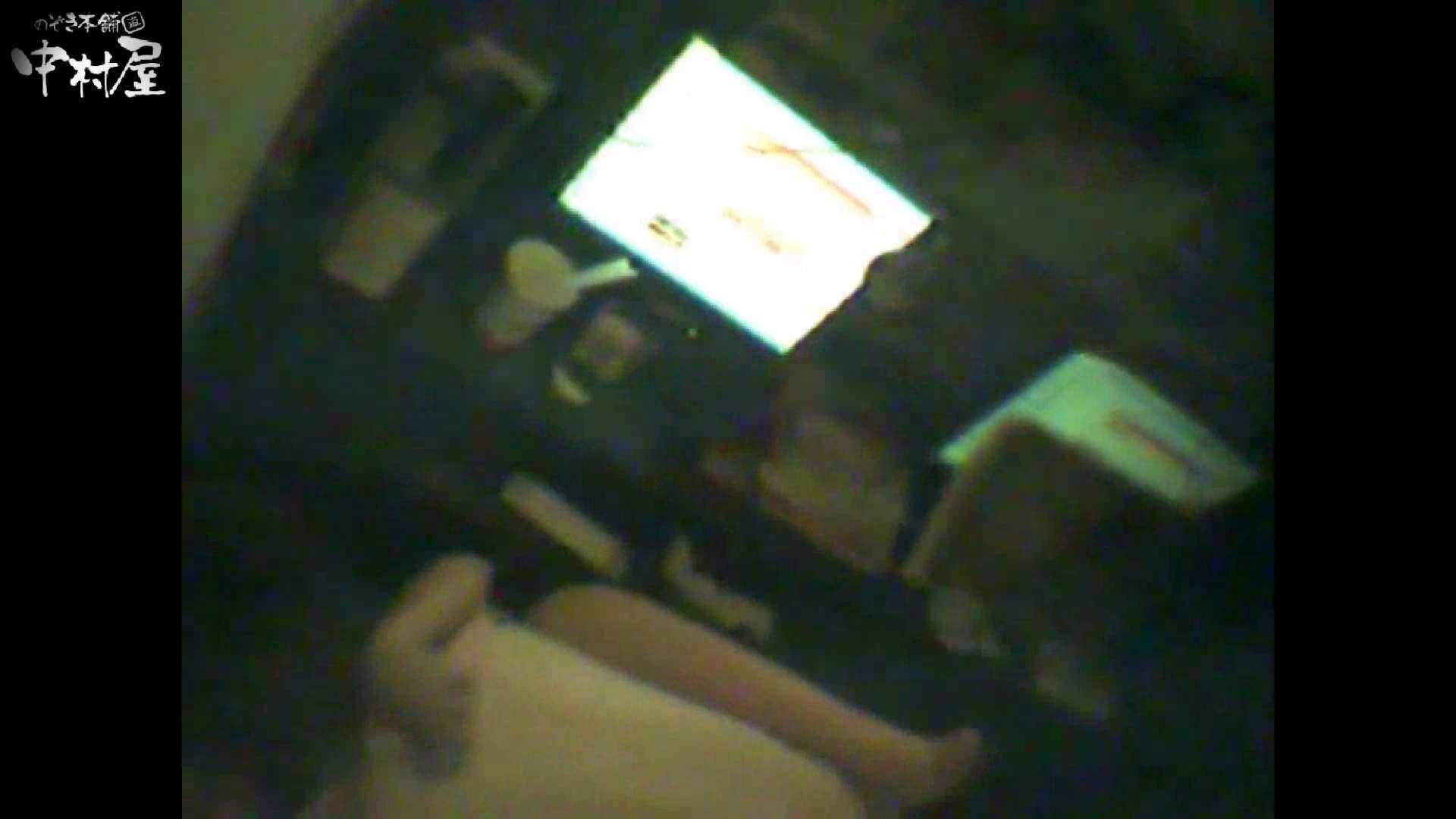 インターネットカフェの中で起こっている出来事 vol.016 卑猥すぎ のぞき 89PIX 72