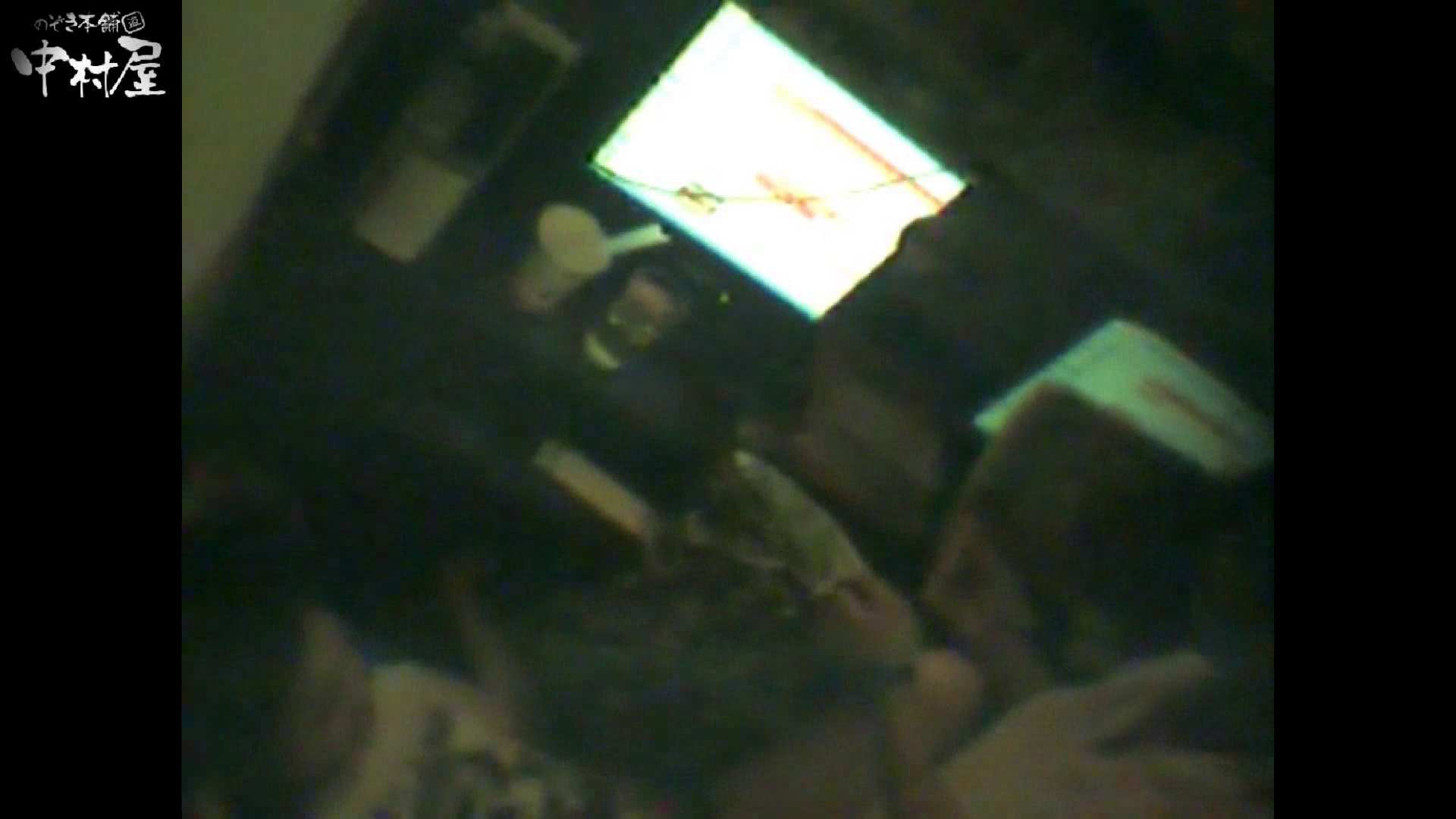 インターネットカフェの中で起こっている出来事 vol.016 卑猥すぎ | カップル映像 のぞき 89PIX 83