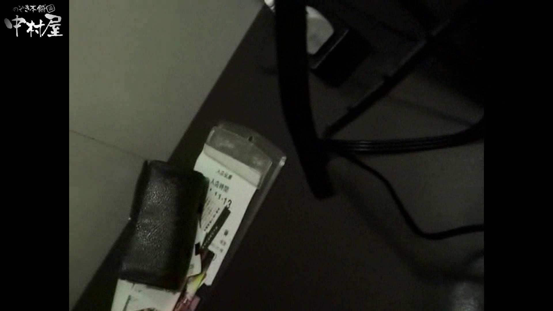 インターネットカフェの中で起こっている出来事 vol.017 卑猥すぎ のぞき 105PIX 8