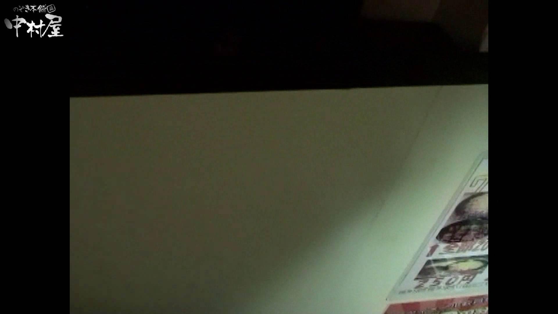 インターネットカフェの中で起こっている出来事 vol.017 卑猥すぎ | カップル映像 のぞき 105PIX 11