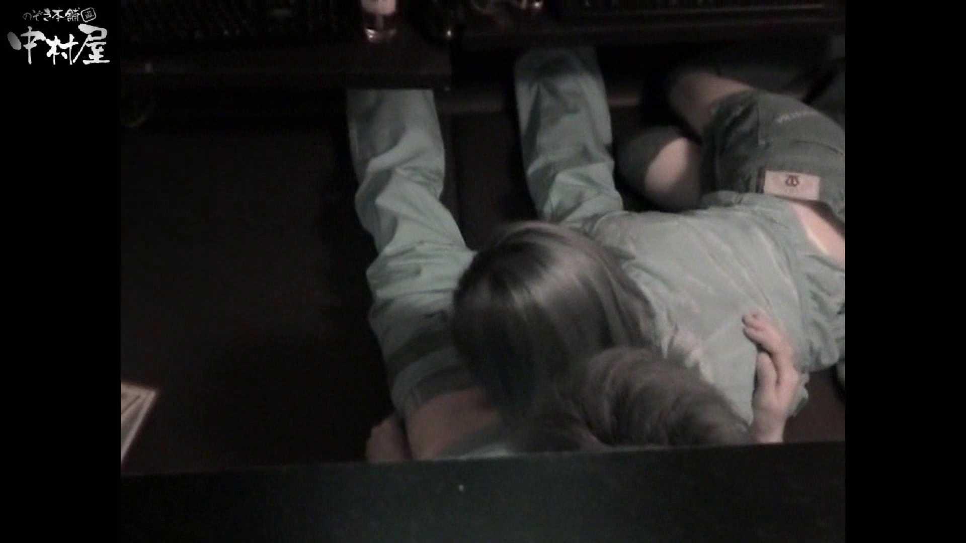 インターネットカフェの中で起こっている出来事 vol.017 卑猥すぎ | カップル映像 のぞき 105PIX 51