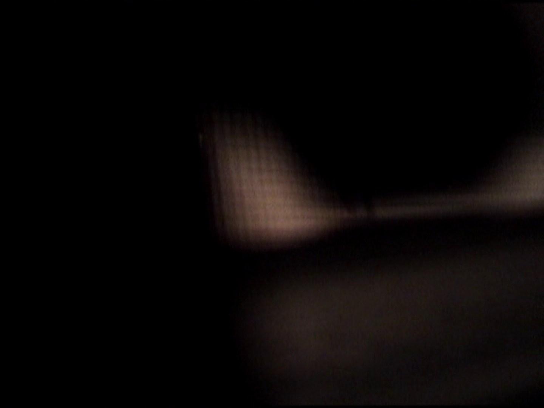 バスルームの写窓から vol.004 おまんこ見放題   盗撮シリーズ  80PIX 17