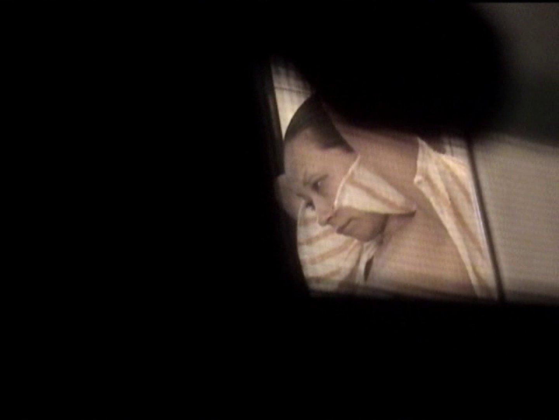 バスルームの写窓から vol.004 おまんこ見放題   盗撮シリーズ  80PIX 61
