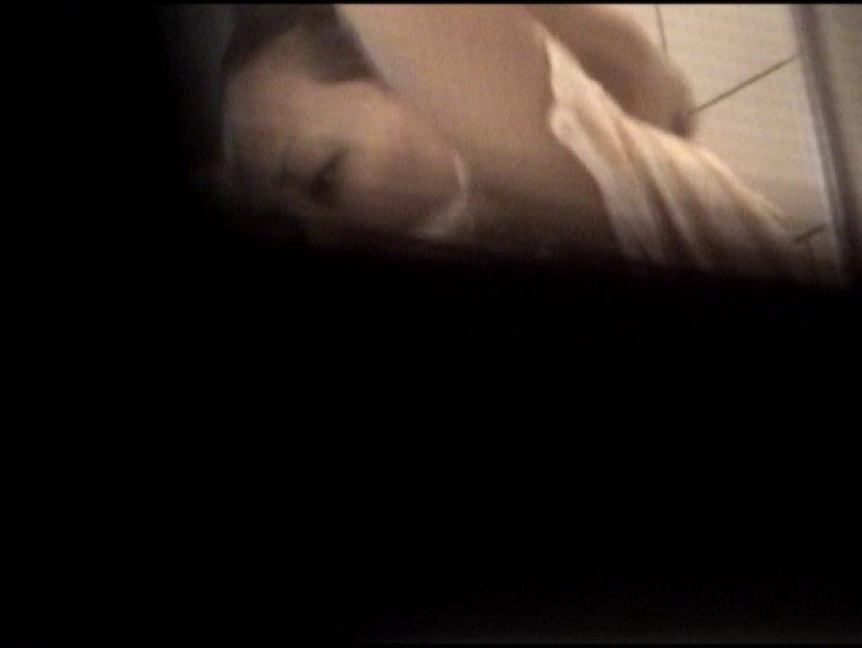 バスルームの写窓から vol.004 おまんこ見放題   盗撮シリーズ  80PIX 63