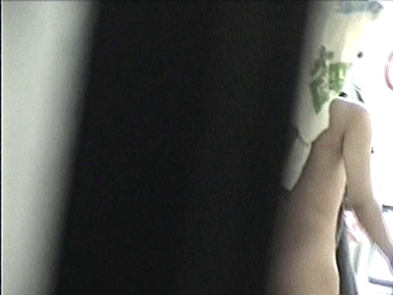 バスルームの写窓から vol.008 盗撮シリーズ  92PIX 20