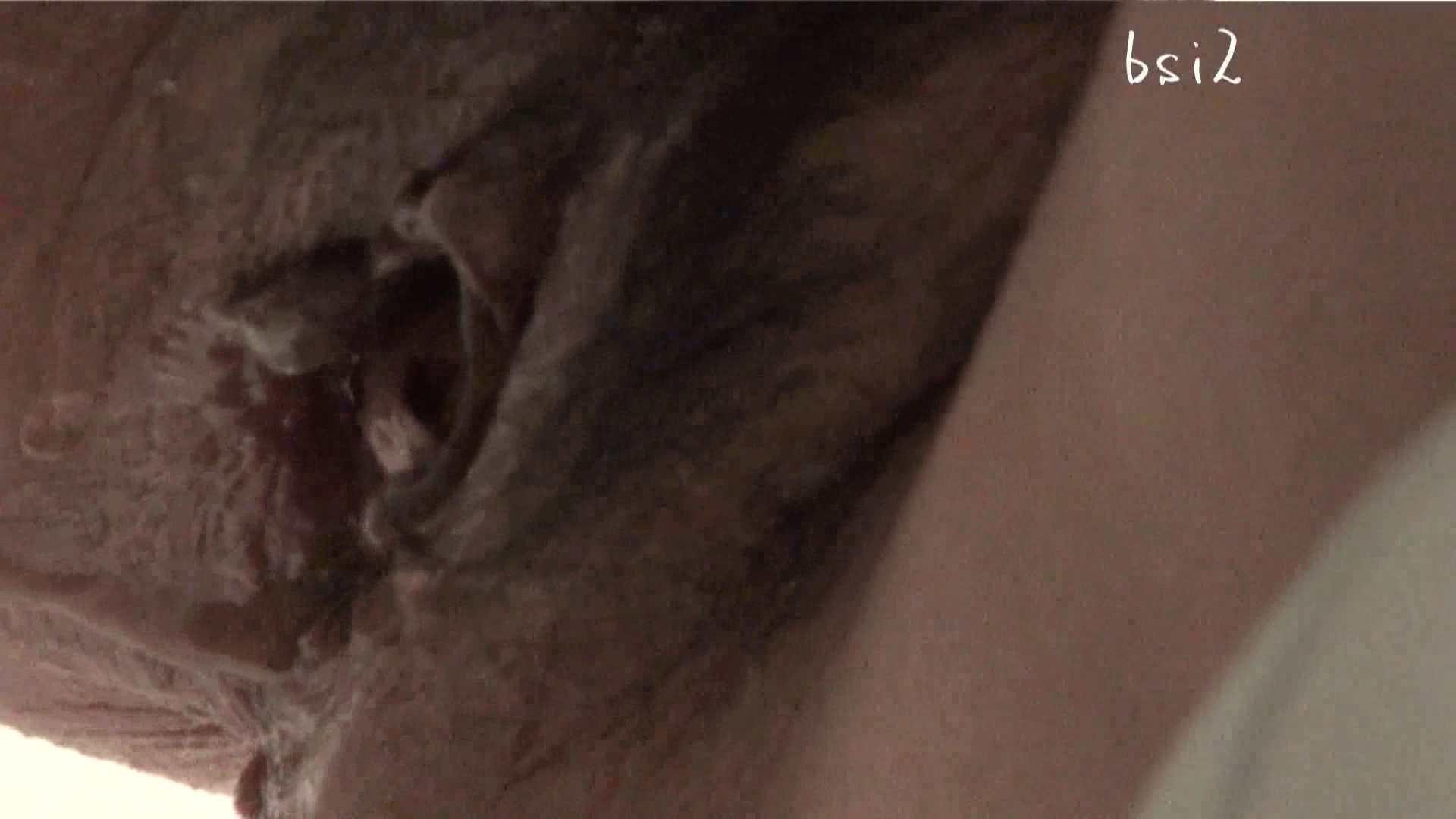 ナースのお小水 vol.002 お姉さんの下半身 | ナースのエロ動画  106PIX 11