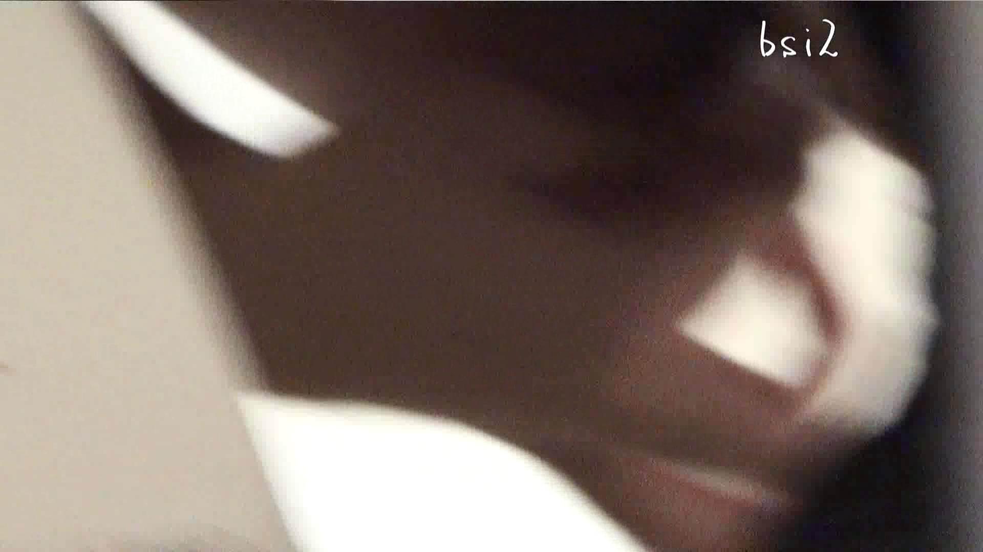 ナースのお小水 vol.002 お姉さんの下半身 | ナースのエロ動画  106PIX 31