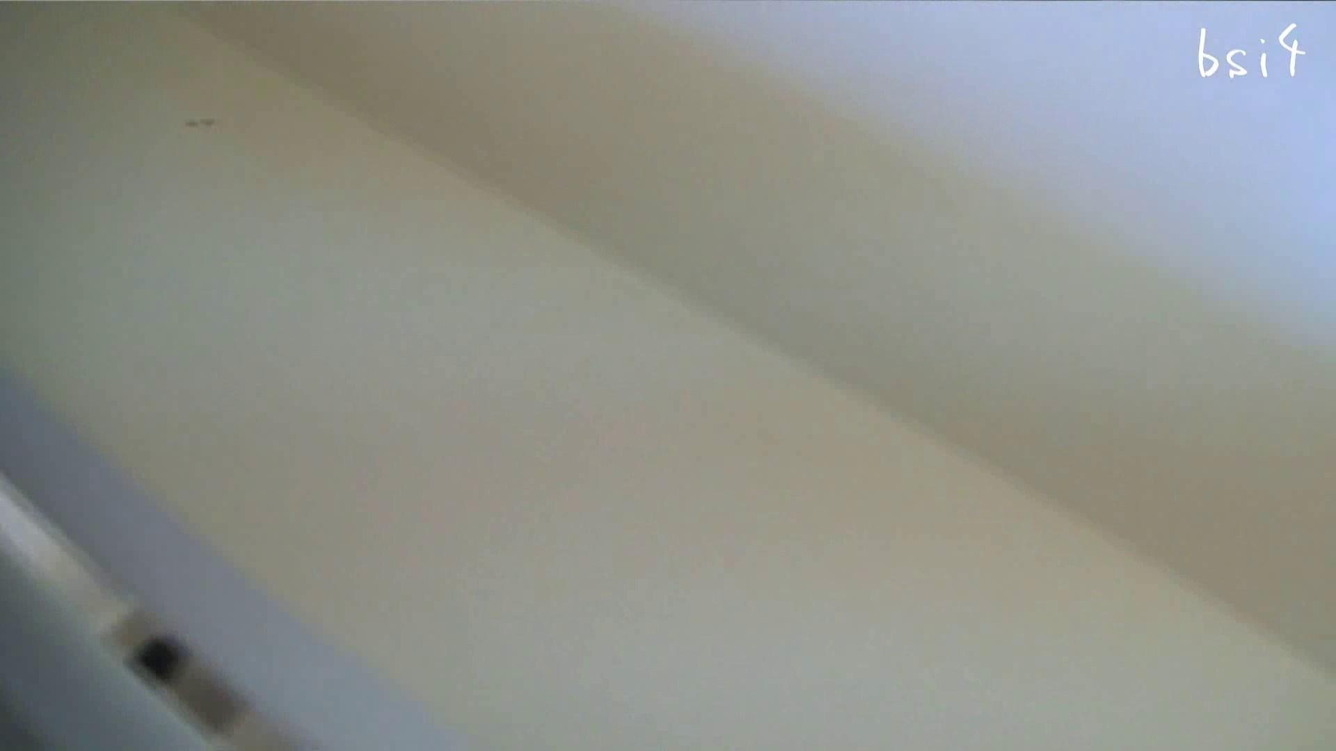 ナースのお小水 vol.004 お姉さんの下半身 | ナースのエロ動画  86PIX 1