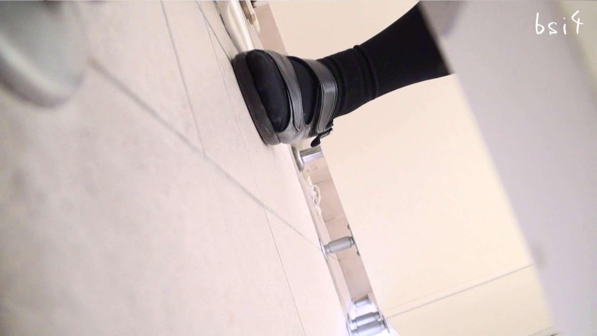 ナースのお小水 vol.004 お姉さんの下半身 | ナースのエロ動画  86PIX 55