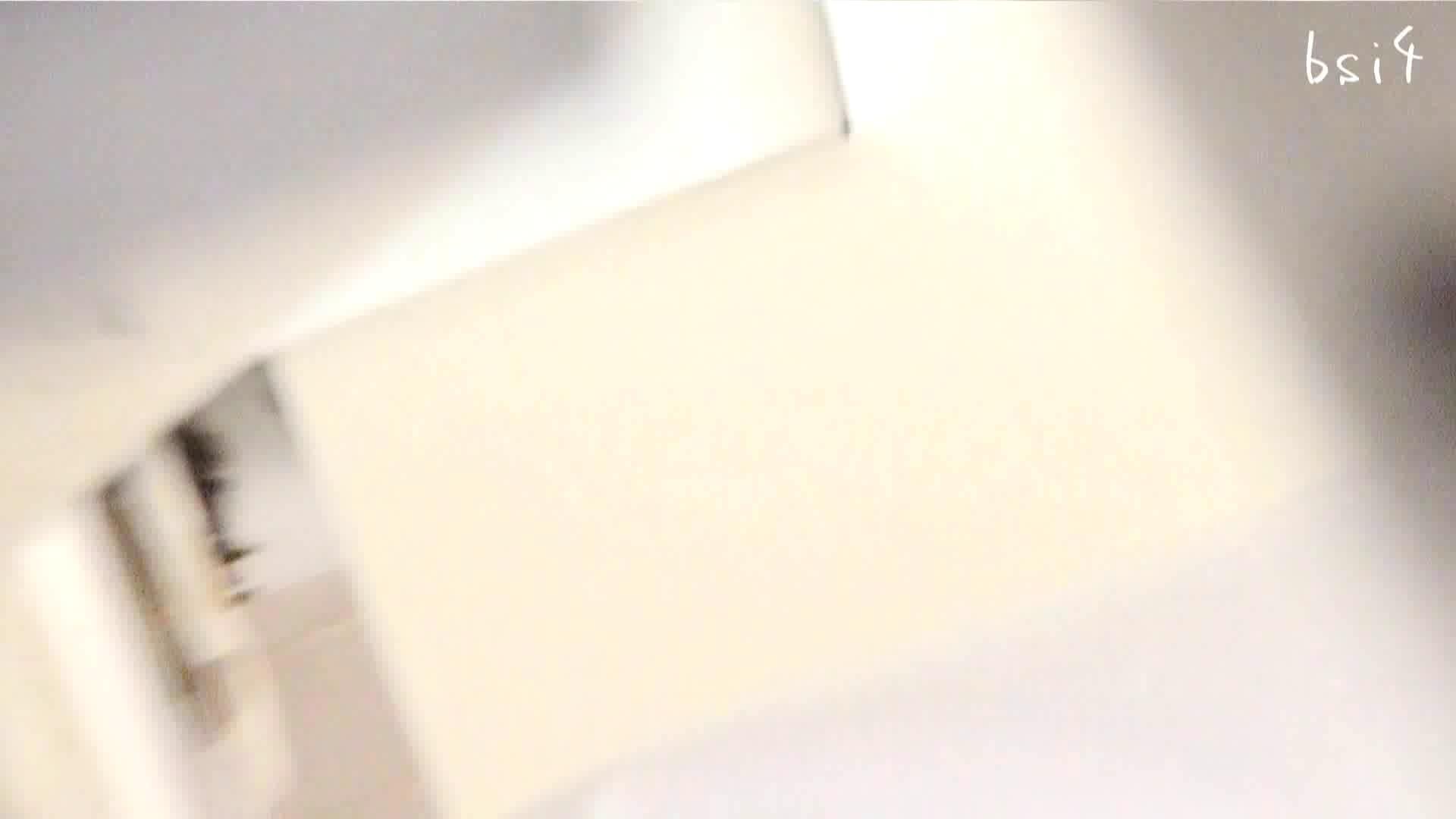 ナースのお小水 vol.004 お姉さんの下半身  86PIX 64