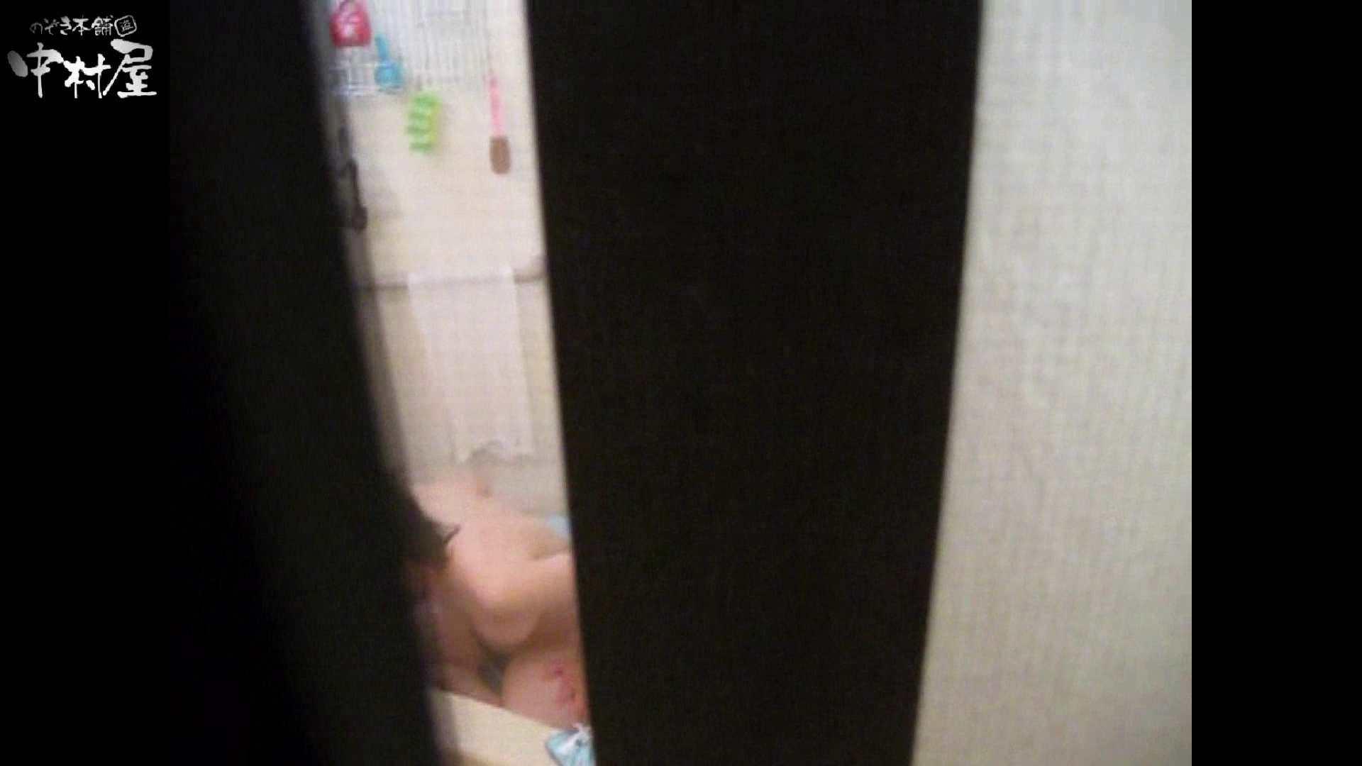 民家風呂専門盗撮師の超危険映像 vol.001 股間 | 盗撮シリーズ  104PIX 1