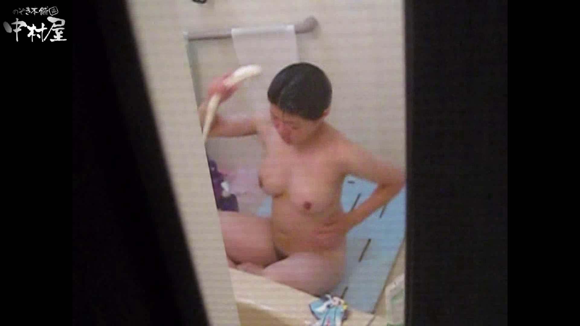 民家風呂専門盗撮師の超危険映像 vol.001 股間  104PIX 20
