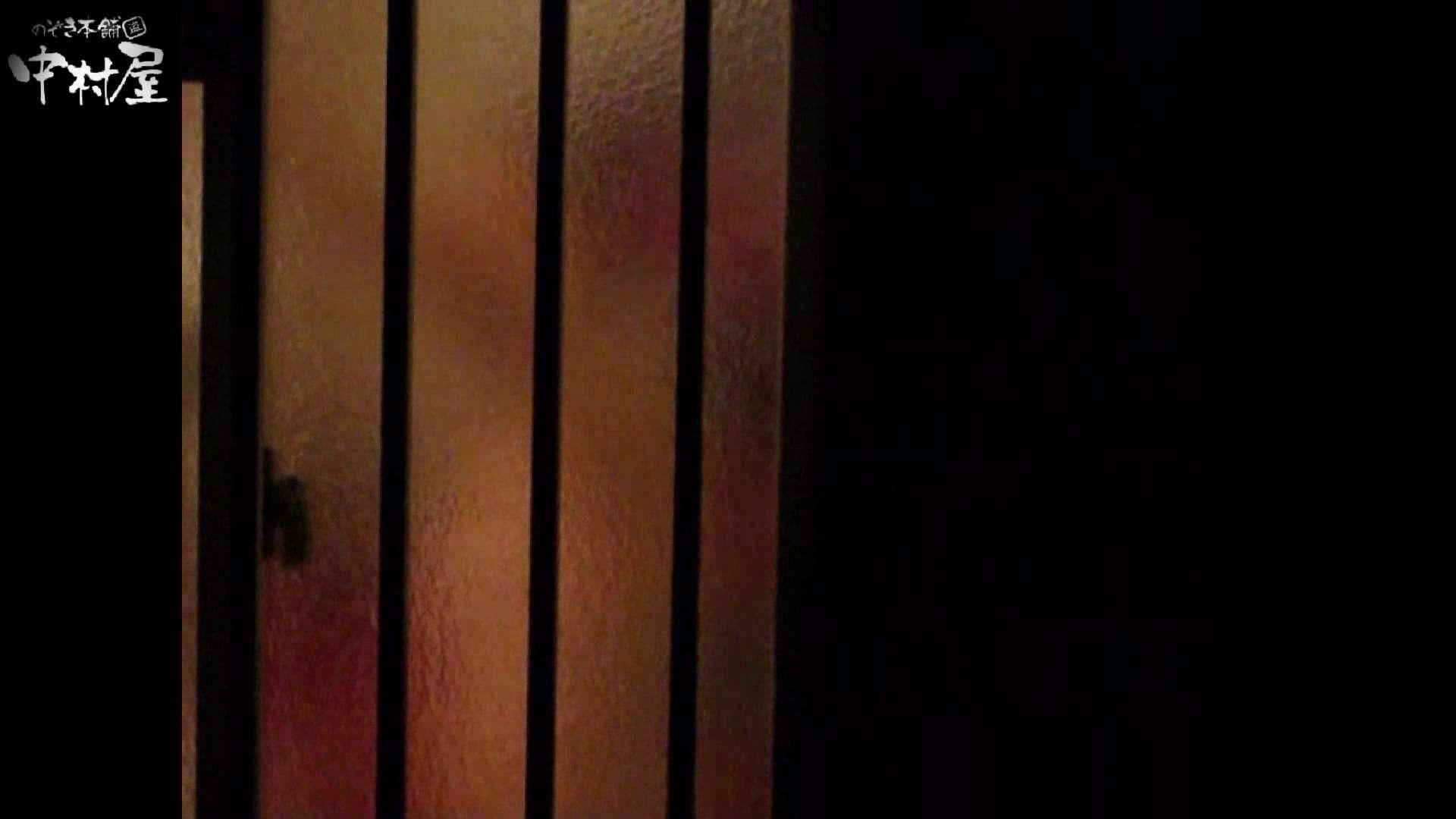 民家風呂専門盗撮師の超危険映像 vol.003 エロい美少女 AV無料動画キャプチャ 76PIX 9